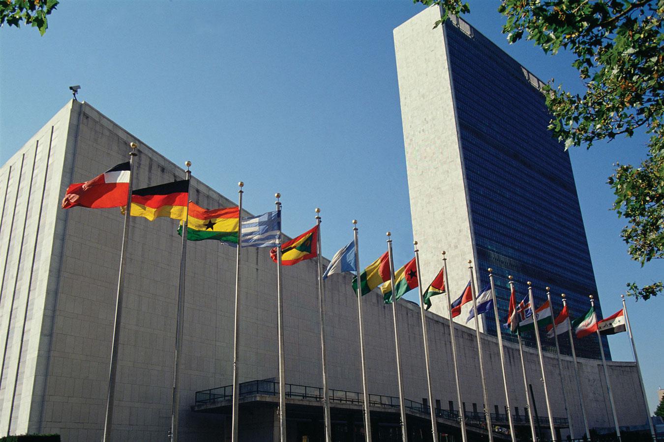 Sede de las Naciones Unidas, en New York.